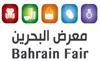 معرض التجارة البحرينية 2013 Bahrain