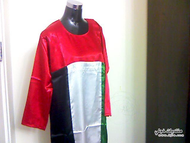 ملابس الاتحاد 2013 ازياء الاتحاد