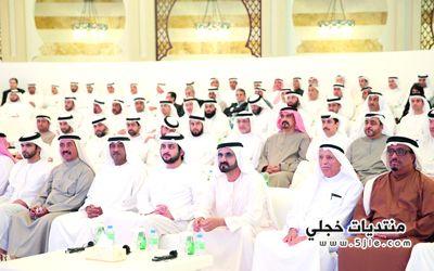 الامارات اليوم 2013 اخبار الامارات