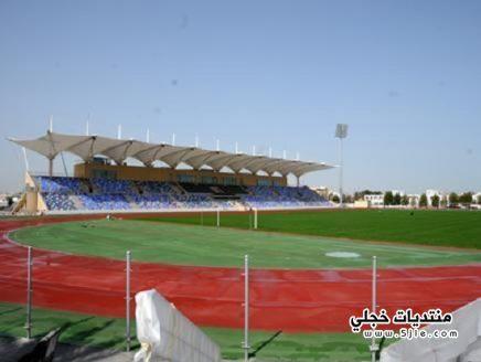 مباراة البحرين والعراق نهائي خليجي