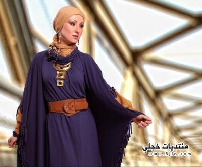 ازياء شياكة للمحجبات 2013 اجدد