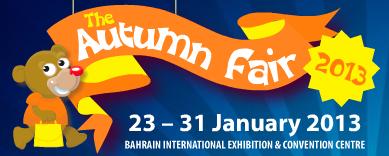 معرض الخريف البحرين 2013 Autumn