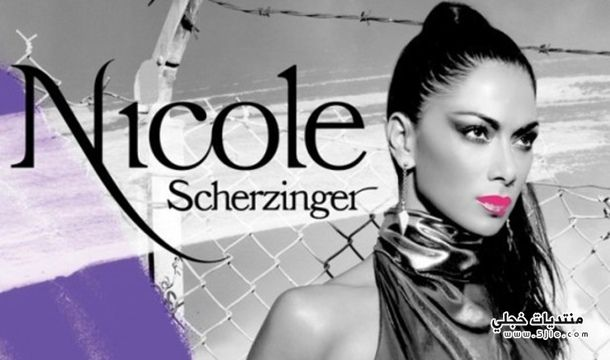 نيكول شيرزينغر Nicole Scherzinger نيكول