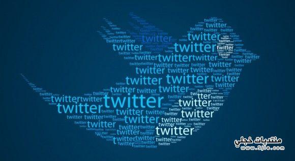 تويتر البحث تويتر تويتر تقرير