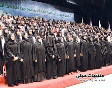 جامعة الشارقة University Sharjah الشيخة