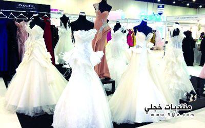 عروس ابوظبي 2013 عروض عروس