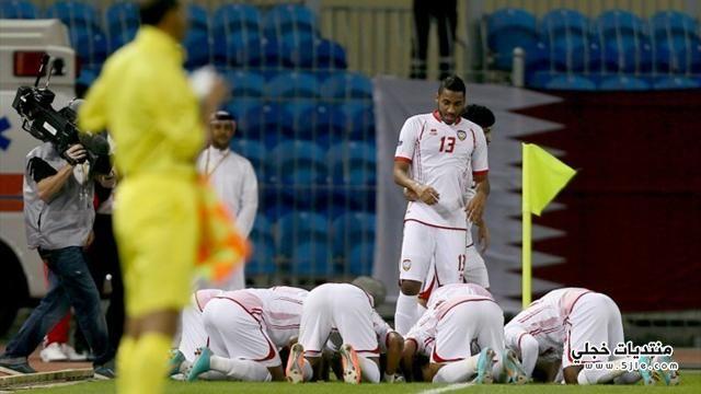 مباراة الامارات والبحرين خليجي البحرين