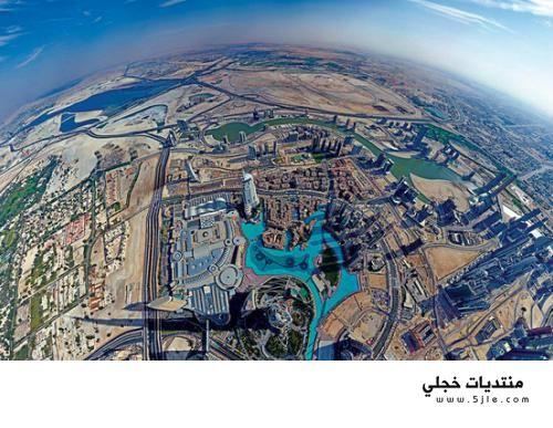 الصورة الاروع العالم بمدينة اجمل