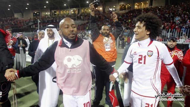 احتفالات منتخب الامارات خليجي عموري
