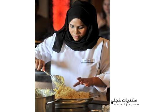 اطباق اماراتية مهرجان فنون الطهي