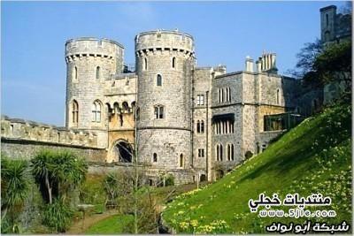 اقلاع 2013 اجمل القلاع العالم