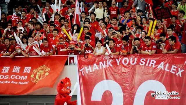 مليون مشجع صيني لمانشستر يونايتد