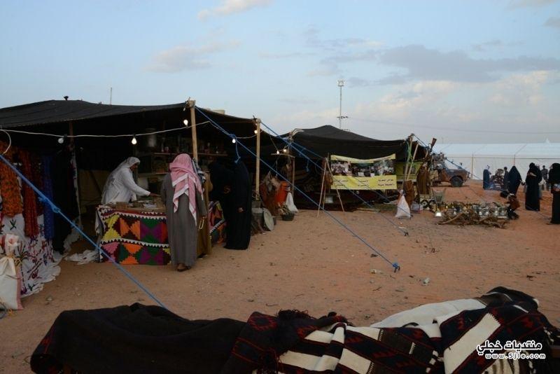 مهرجان الصحراء بحائل 1434 السوق