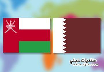 وعمان الخليج مباراة وعمان الخليج