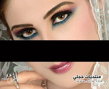 مكياج سيدات الامارات 2013 سيدات