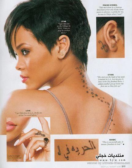 عربي 2013 عربي 2013 Tattoo