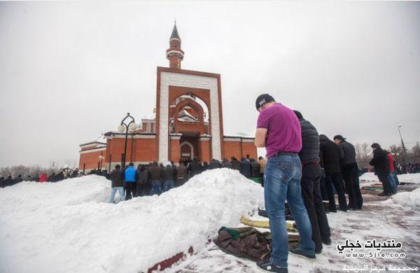 الصلاه الثلج روسيا صلاه الجمعه
