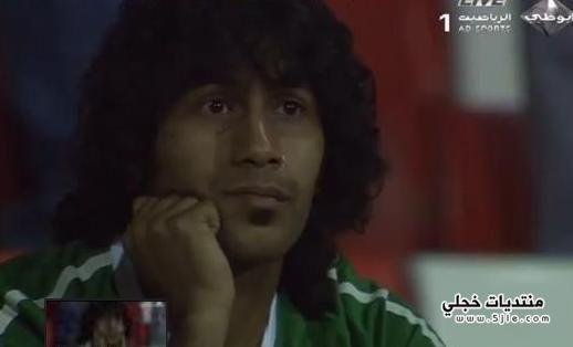 دموع مشجع سعودي دموع مشجع