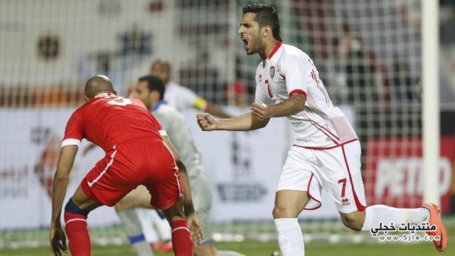 الامارات تفوز البحرين خليجي الامارات