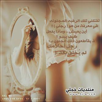 رمزيات بلاك بيري العرب 2013