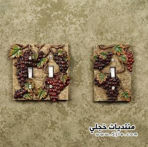 ديكورات مفاتيح كهرباء جديده 2013