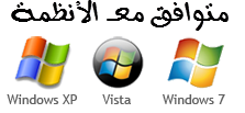 مشغل الفلاش الشهير 2013 Adobe