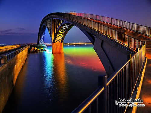 تايوان 2013 Rain Bridge يشكل