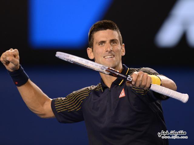ديوكوفيتش بطولة استراليا للتنس 2013