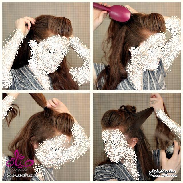 تسريحات الشعر سهلة بالخطوات مراح