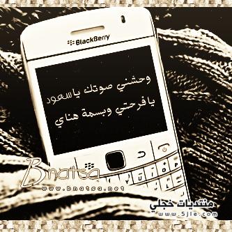 سعود 2014 سعود 2014 رمزيات