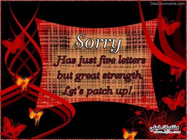 مكتوب عليها عبارات اعتذار عبارات