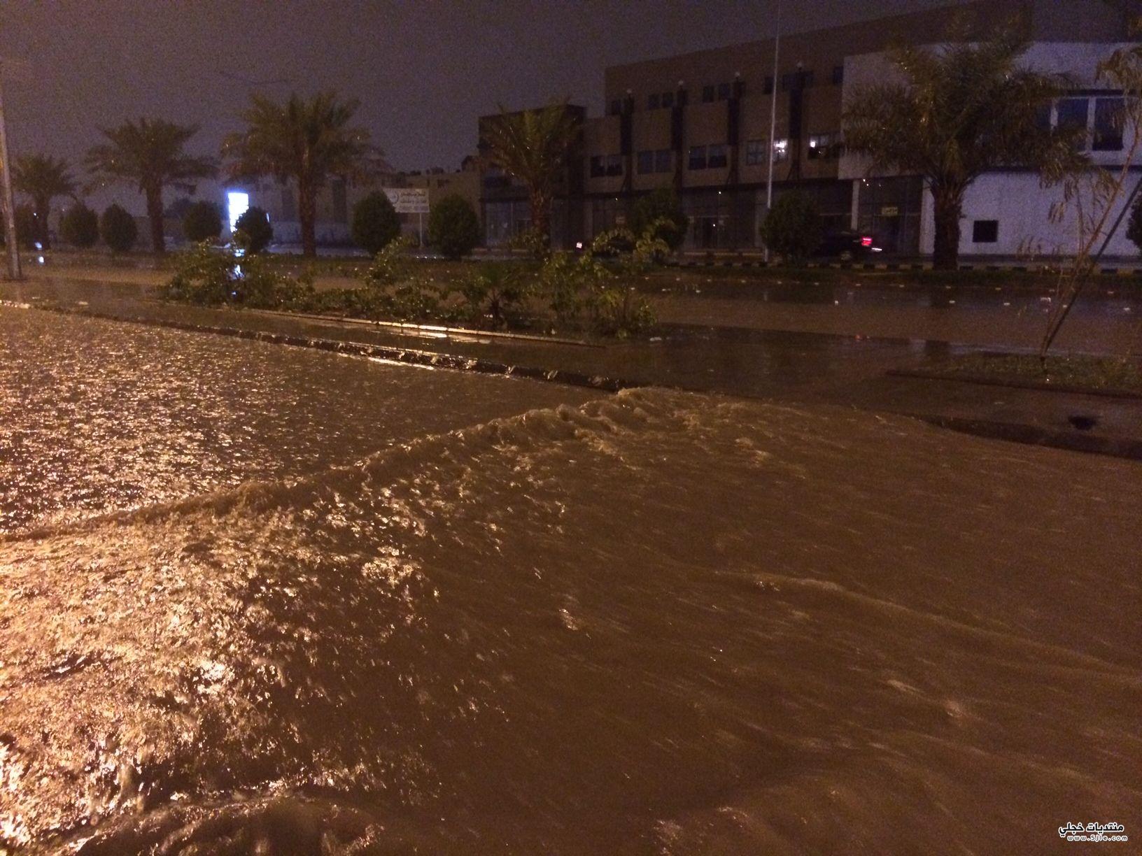 امطار الرياض الاثنين 1435 امطار