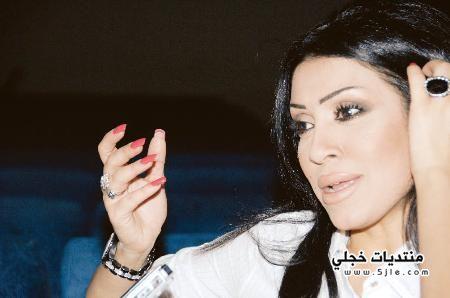 فاطمة عبدالرحيم 2014