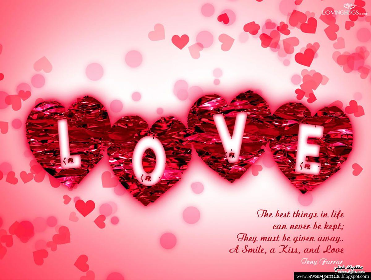 رومانسية مميزة 2014 اجمل رومانسية