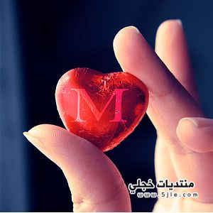 اسماء بنات بحرف الميم 2014