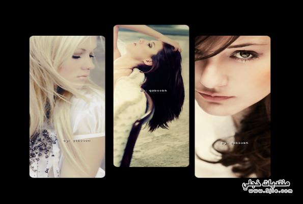 اجمل بنات العالم 2014