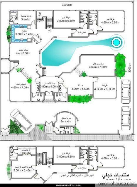 خرائط تصميم بيوت 2014 خرائط