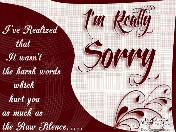 رومانسية اعتذار للحبيب الحبيبة 2014