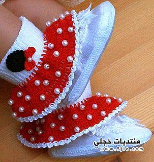 جوارب للاطفال شرابات اطفال جوارب