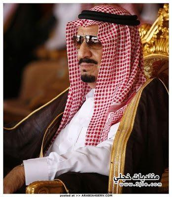 قصائد مبايعة الملك سلمان عبدالعزيز