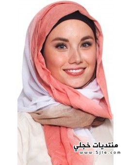 حجاب بنات الجامعة 2017