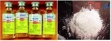 معلومات مخدر الكيتامين