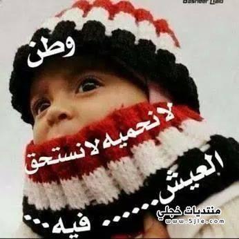 قصيدة اليمن