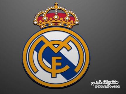 ريال مدريد 2017