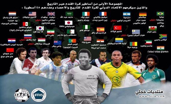 تكريم ماجد عبدالله 2017