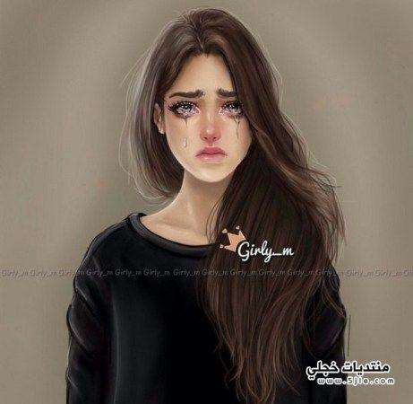 بكاء وحزن بنات 2018