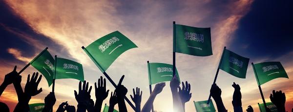 ترويسة المملكة العربية السعودية