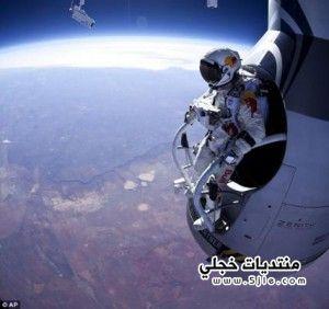 قفزة فيليكس رائعة لقفزة فيليكس