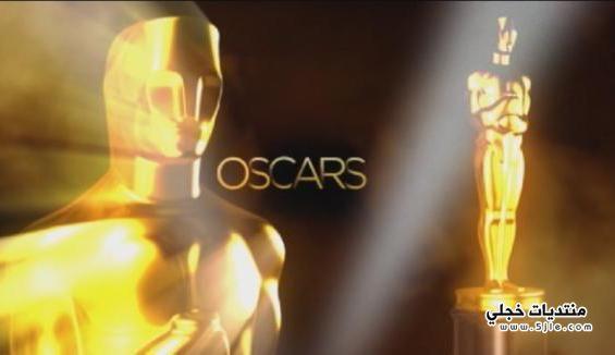 موعد جوائز الاوسكار 2013 توقيت