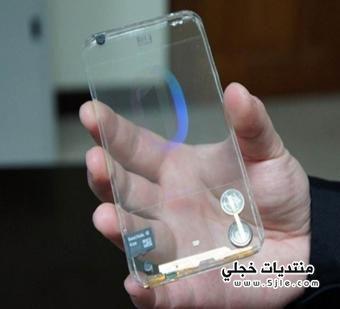 هاتف شفاف جوال شفاف الجوال
